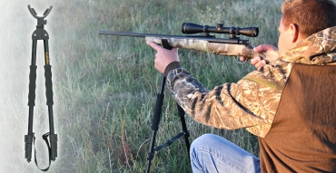 Buy or Bust – Cabela's Shooting Pods